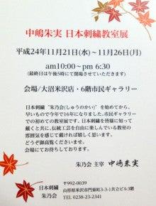 $ARTSTATION-葉書2