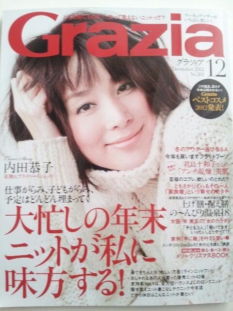 長谷川朋美オフィシャルブログ「BEAUTY☆LIFE」Powered by Ameba-picsay-1353459961.jpg