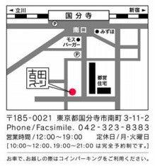 吉田スーツのスタッフブログ