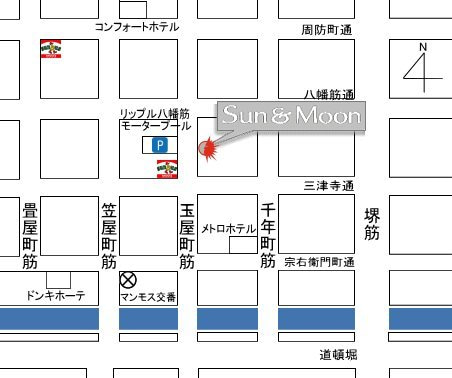 $大阪 マジックバー サン&ムーン 楽しいマジックと催眠術のお店-マジックバーSun&Moon