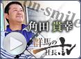 群馬県吉岡町デイハウスきらきらのブログ