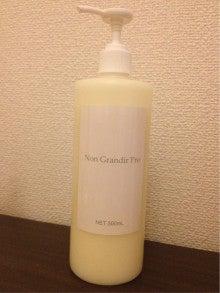 美肌・脱毛サロン「Bellezza Tokyo」のブログ