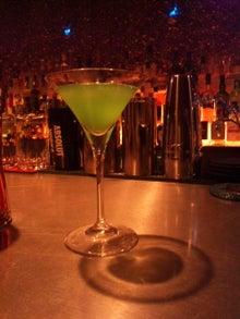 Bar Gemstone-121121_184640.jpg