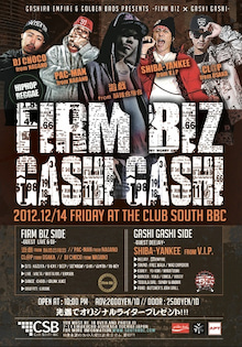 $Club South BBC OFFICIAL BLOG