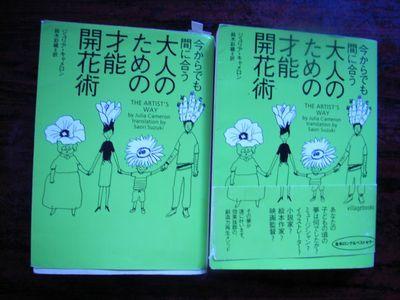 うさぎくらぶ-キャメロンの本