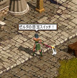 ヘボ剣士の逸楽-15