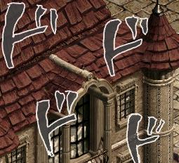 ヘボ剣士の逸楽-10