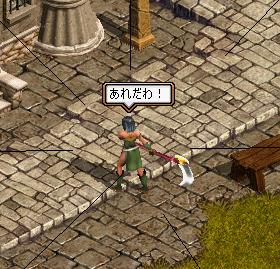 ヘボ剣士の逸楽-12