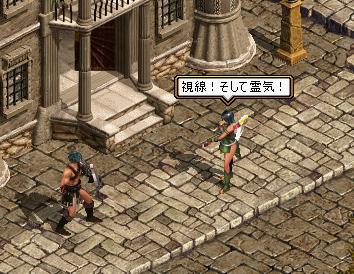 ヘボ剣士の逸楽-7