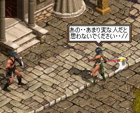 ヘボ剣士の逸楽-20.5