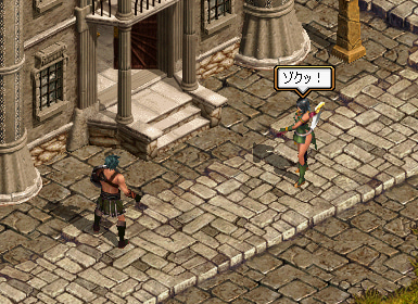 ヘボ剣士の逸楽-5