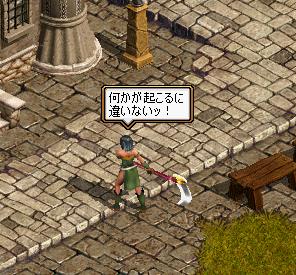 ヘボ剣士の逸楽-18