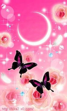 公式:黒澤ひかりのキラキラ日記~Magic kiss Lovers only~-ファイル0023.jpg