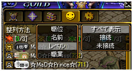 Go☆MaD☆RS