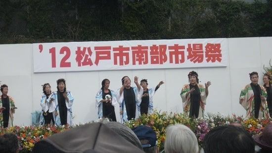 松戸南部市場-ichibasai23