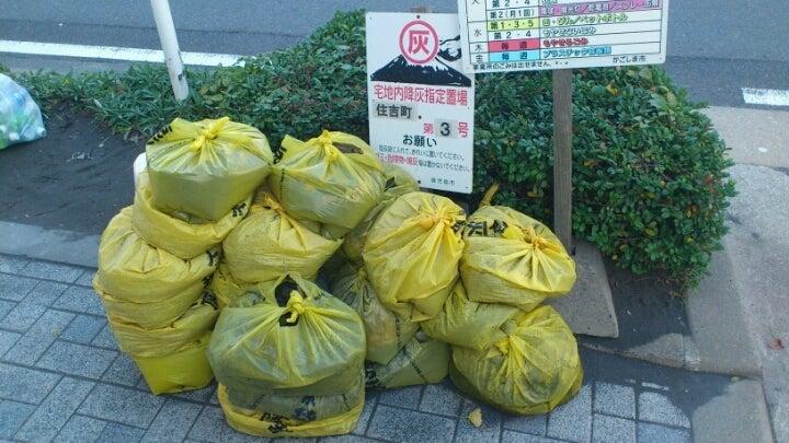 歩き人ふみの徒歩世界旅行 日本・台湾編-灰捨て場
