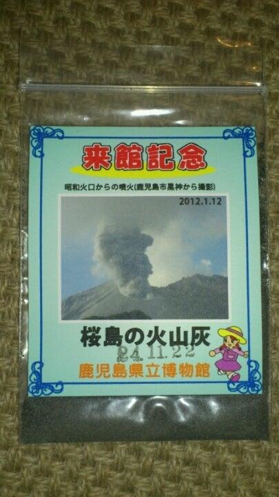 歩き人ふみの徒歩世界旅行 日本・台湾編-プレゼント