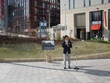 $高島宗一郎オフィシャルブログ「Open・Fair・Free」Powered by Ameba