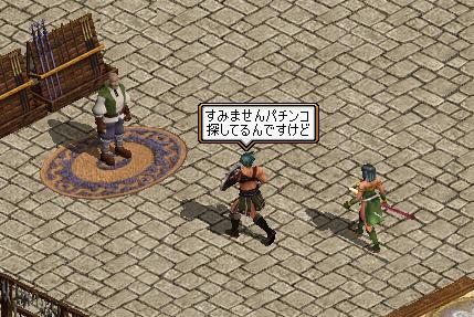 ヘボ剣士の逸楽-27