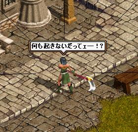 ヘボ剣士の逸楽-36