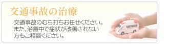 旭川市の鍼灸院 NACの'なちゅらり~'日記