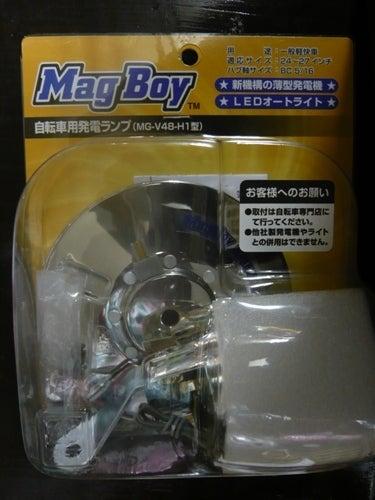 自転車の 自転車 ライト 修理 : 群馬県太田市自転車販売・修理 ...