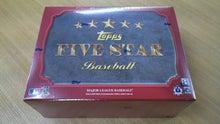 nash69のMLBトレーディングカード開封結果と野球観戦報告-2012112317300000.jpg