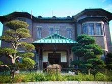 $Papionnage irise-旧石川製糸西洋館 外観