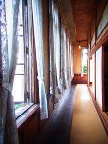 $Papionnage irise-旧石川製糸西洋館 窓