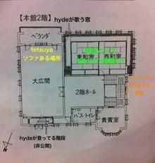$Papionnage irise-旧石川製糸西洋館2階