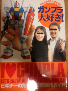 D´s Toy Box~気まぐれ日記second season~