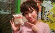 イー☆ちゃん(マリア)オフィシャルブログ 「大好き日本」 Powered by Ameba-2012-11-23 20.16.51.jpg2012-11-23 20.16.51.jpg