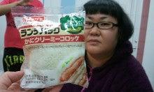 イー☆ちゃん(マリア)オフィシャルブログ 「大好き日本」 Powered by Ameba-2012-11-24 01.30.56.jpg2012-11-24 01.30.56.jpg
