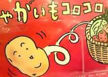 公式:黒澤ひかりのキラキラ日記~Magic kiss Lovers only~-TS3Y148400010001.jpg
