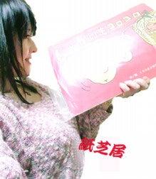 公式:黒澤ひかりのキラキラ日記~Magic kiss Lovers only~-TS3Y14870001のコピー.jpg