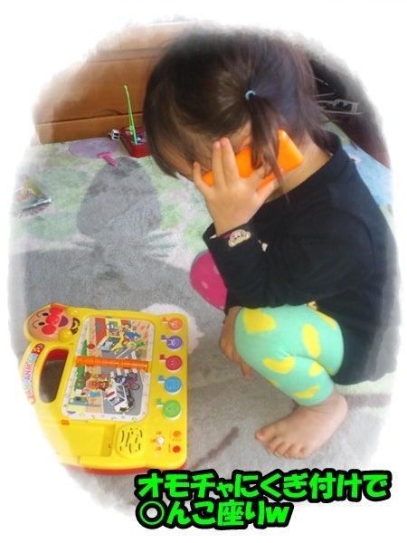 しろたんとおてんば娘の『いつも一緒♪』-20121124