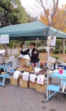 taroumaru20100427さんのブログ-121124_1017~01.jpg