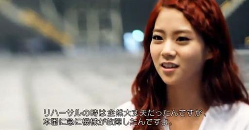 KARAの動画、応援ブログ