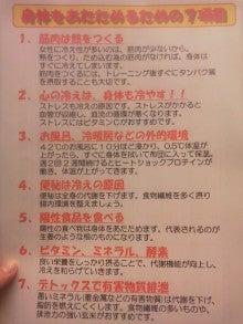 加圧ジムコスモス自由が丘店-P1010637-1.jpg