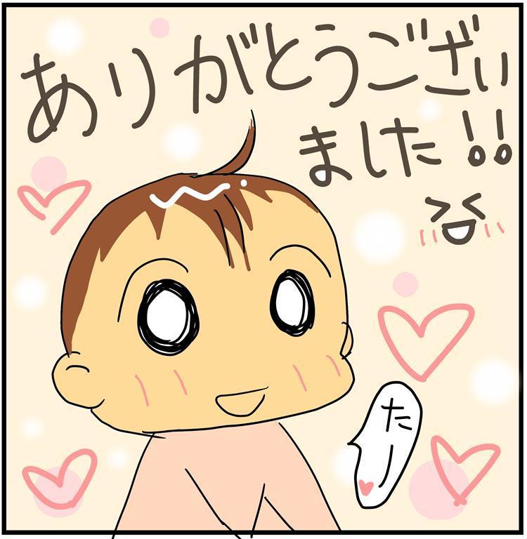 ママはランナー☆アメリカで育児、お絵かき生活爆走中☆