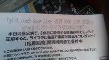 あゆ好き2号のあゆバカ日記-121124_1254~01.jpg