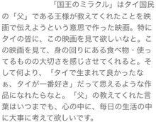 Newwyオフィシャルブログ Powered by Ameba
