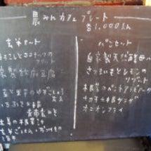 11/24(土)農み…