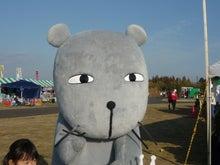 思い入れ★ホームシアター★日記-yuru15
