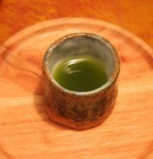 $三の谷カフェ-美味しいお茶 一煎目