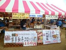 ◇◆柳川肉匠職人◆◇-コロッケ