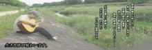 京都市山科区にあるキックボクシングジム 京都野口キックボクシングジムのブログ 打倒ムエタイ!女子キックボクササイズ