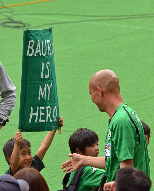 ヴェルディ写真記-BAURU IS My HERO