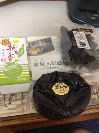 田川のお土産
