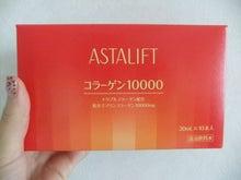 $戸田歩オフィシャルブログ「Hulayu.Aloha」Powered by Ameba